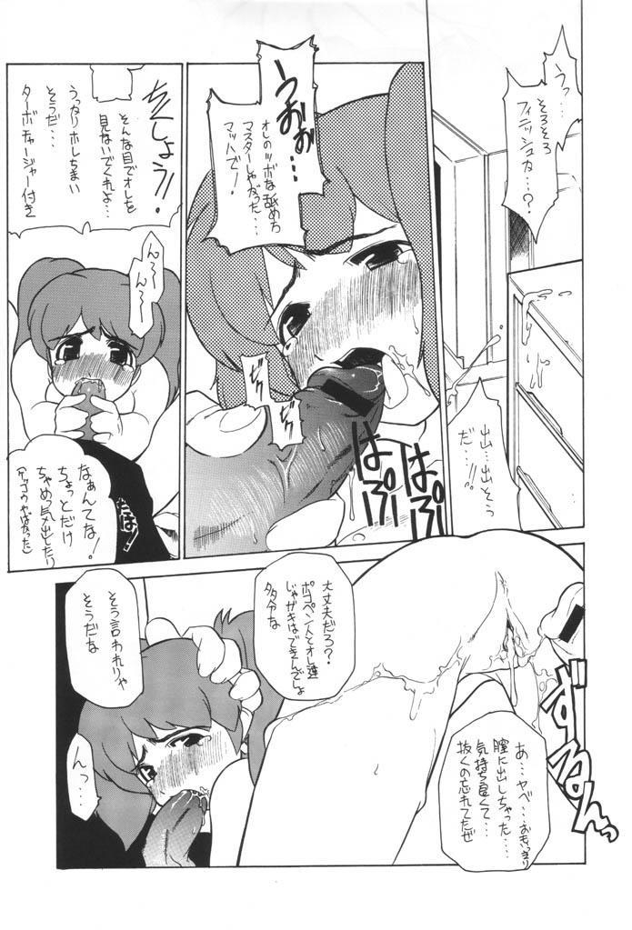 Keroro na Seikatsu 2 16
