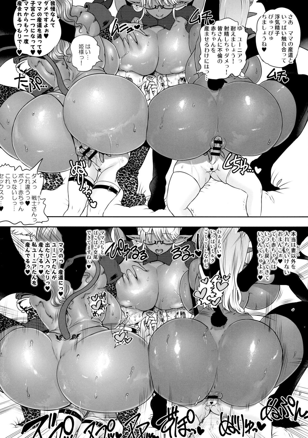 Meikyuu Oujo to 3-nin no Mama: NatsuComi Kaijou Shousasshitsuki Set 15