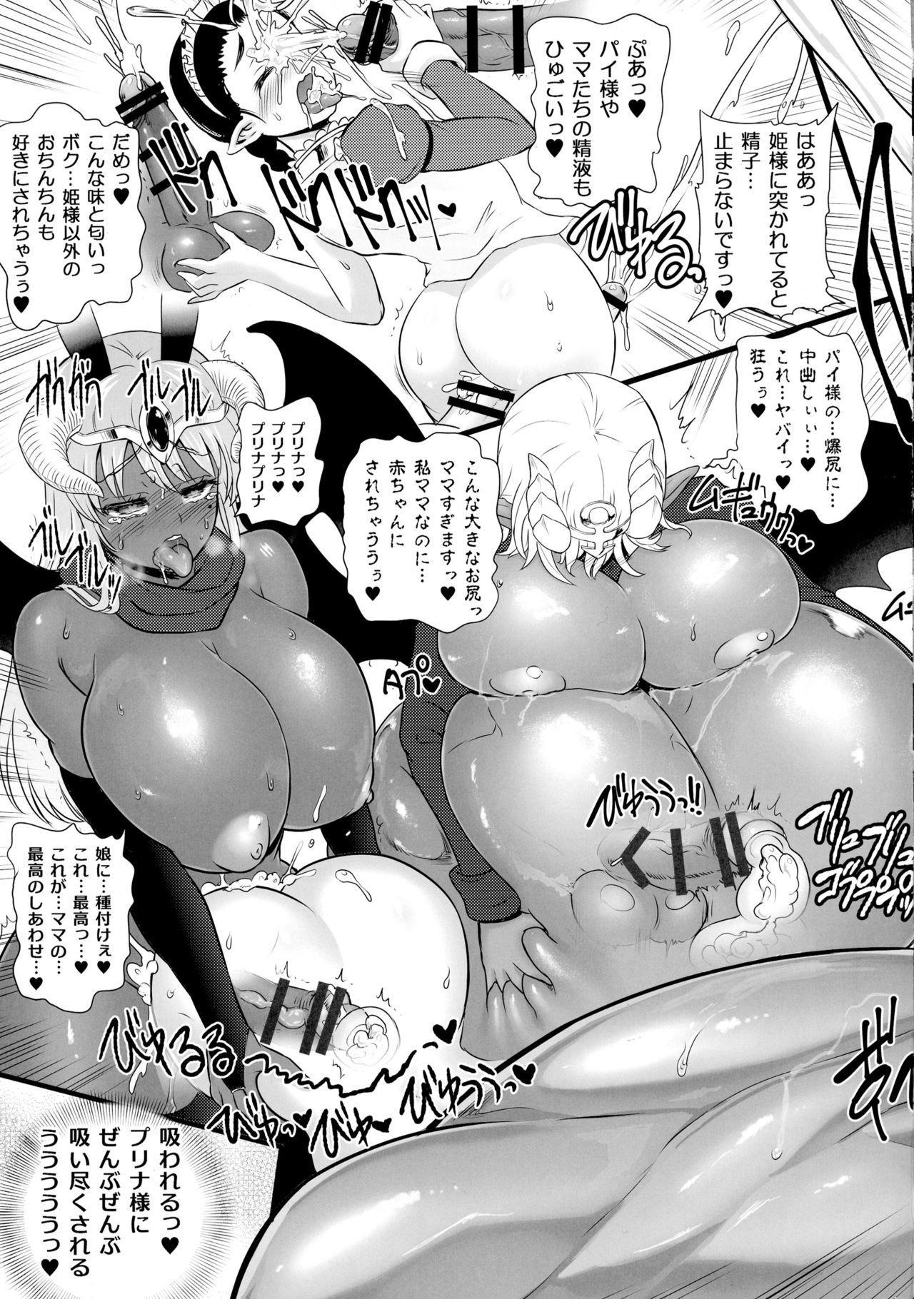 Meikyuu Oujo to 3-nin no Mama: NatsuComi Kaijou Shousasshitsuki Set 21