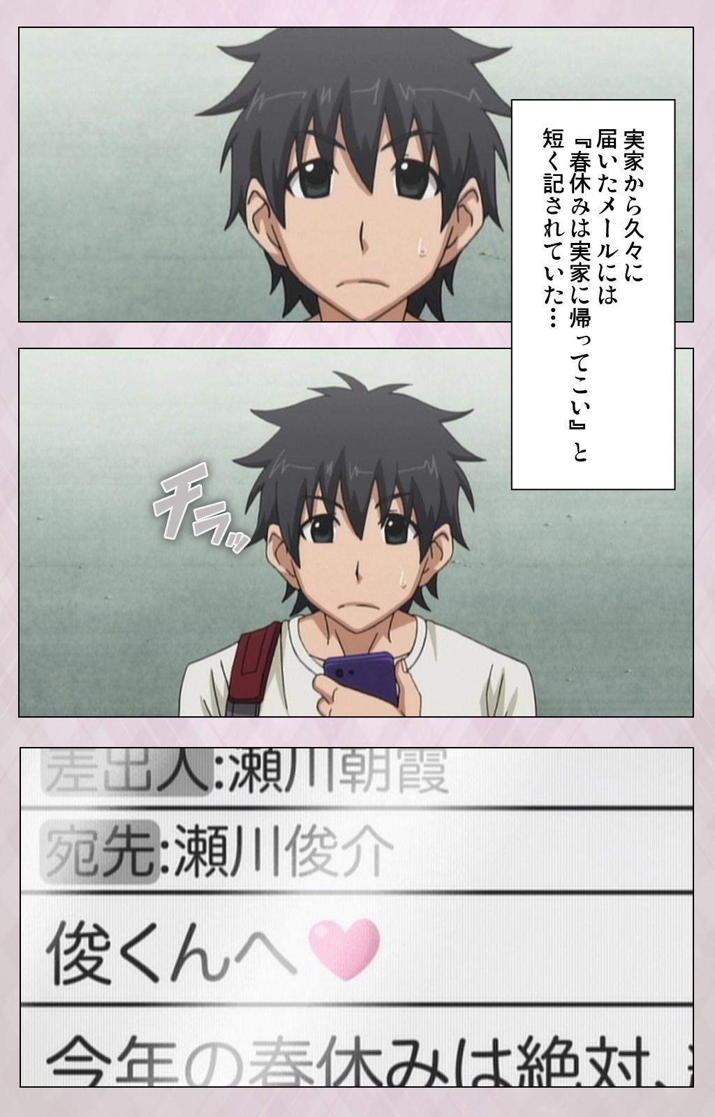 Dekakute Ecchi na Ore no Ane - Special Complete Han 3