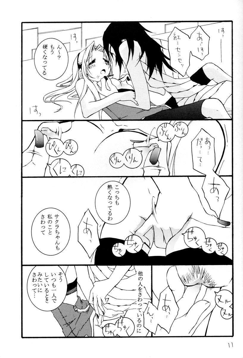 Kunoichi no Kyouiku 9