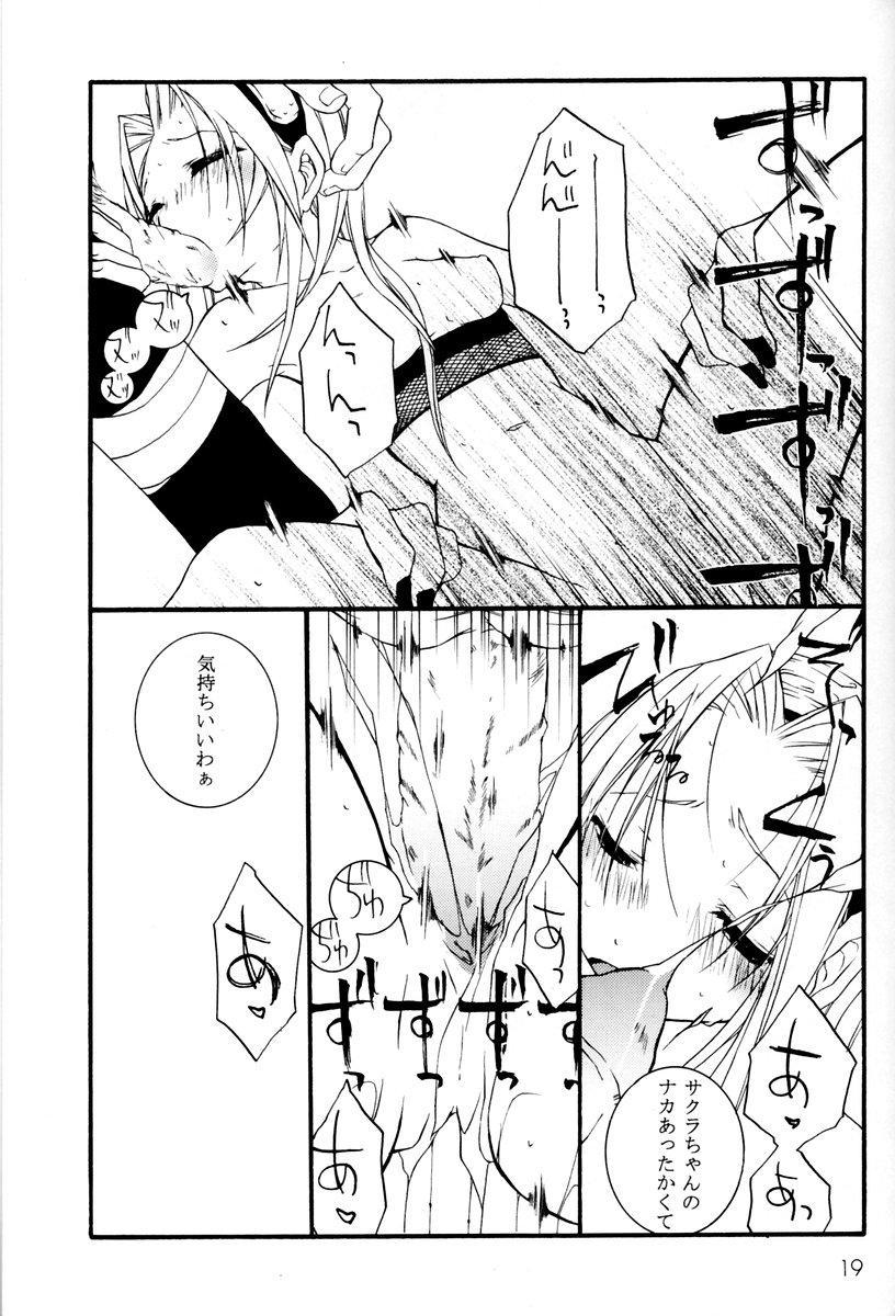 Kunoichi no Kyouiku 17
