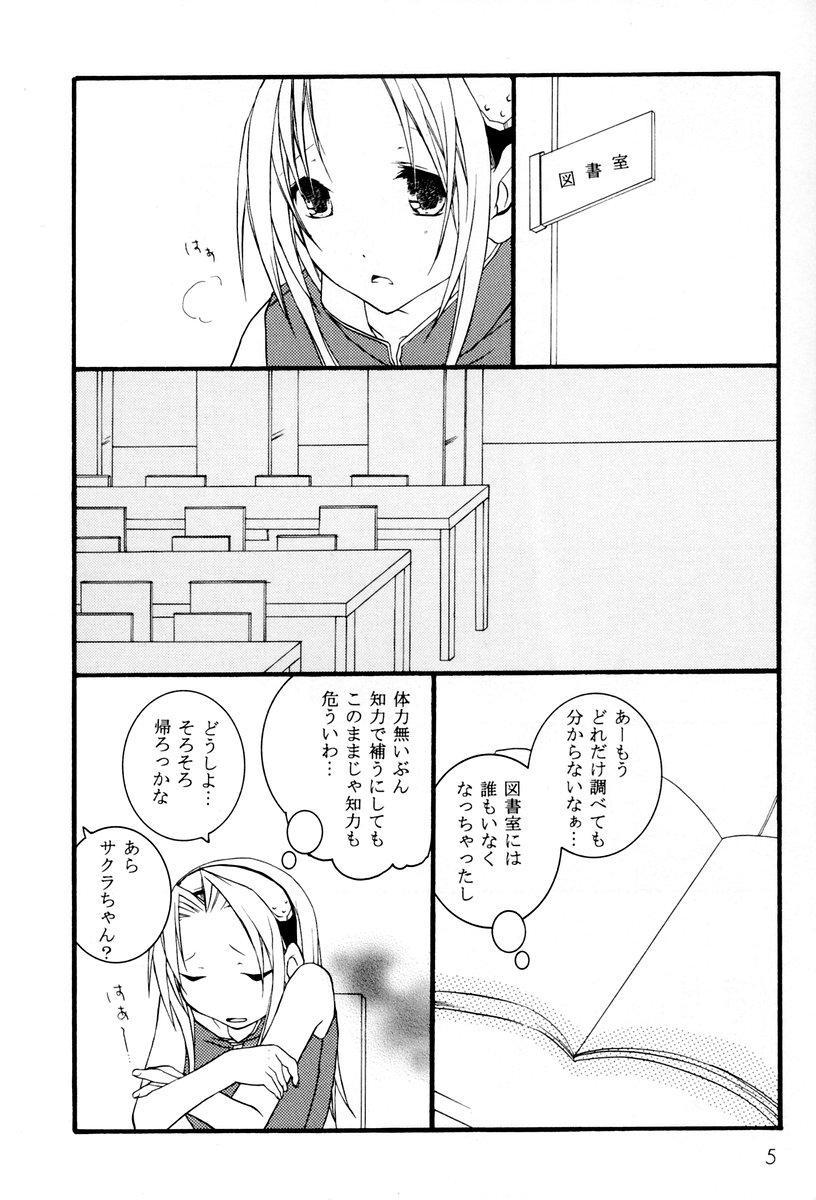 Kunoichi no Kyouiku 3