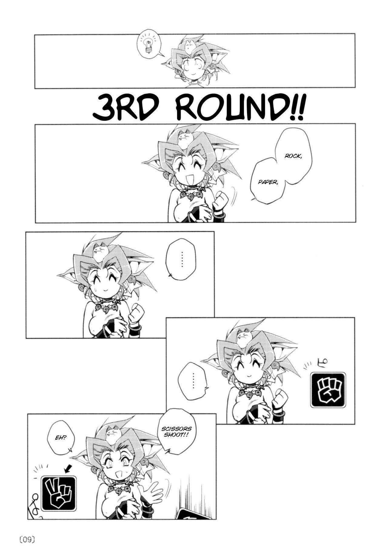 Kazuha RPS 8