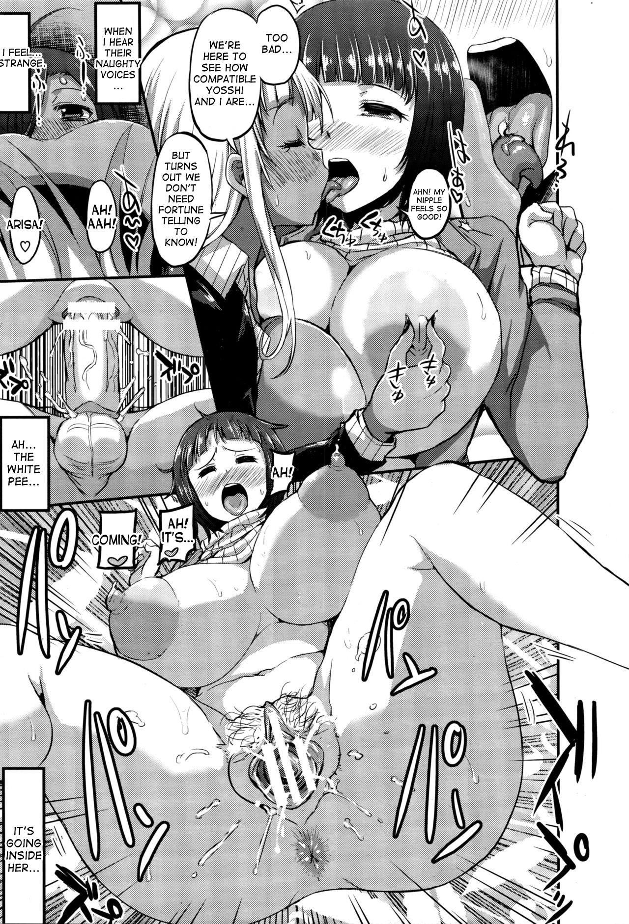 Chikubi Uranai kara no Arekore | This and That After Nipple Fortune Telling 14