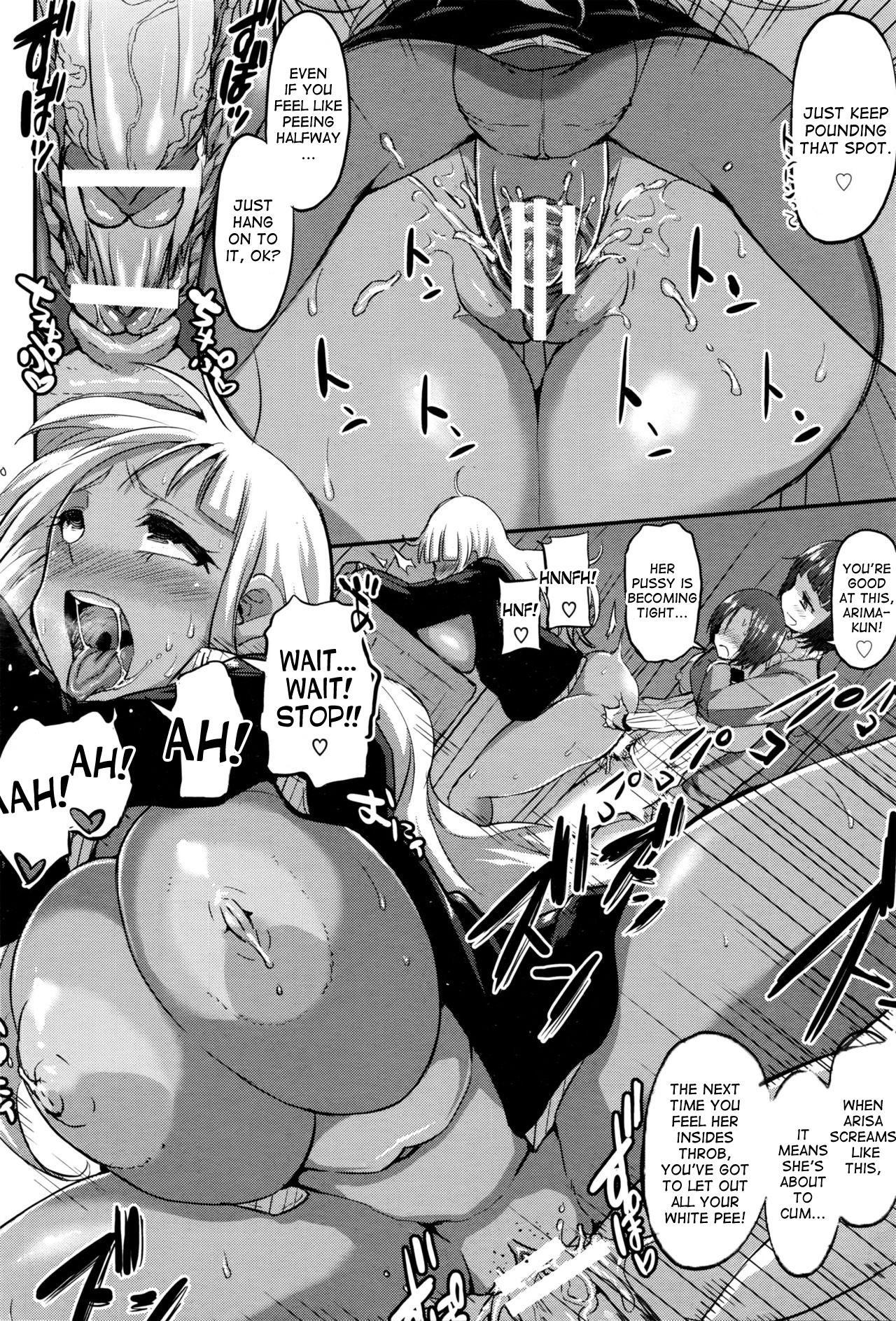 Chikubi Uranai kara no Arekore | This and That After Nipple Fortune Telling 17