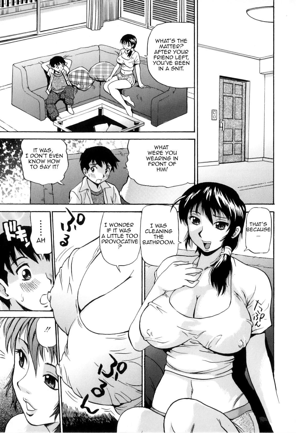 Mama no Yuuwaku   Mother's Seduction 2
