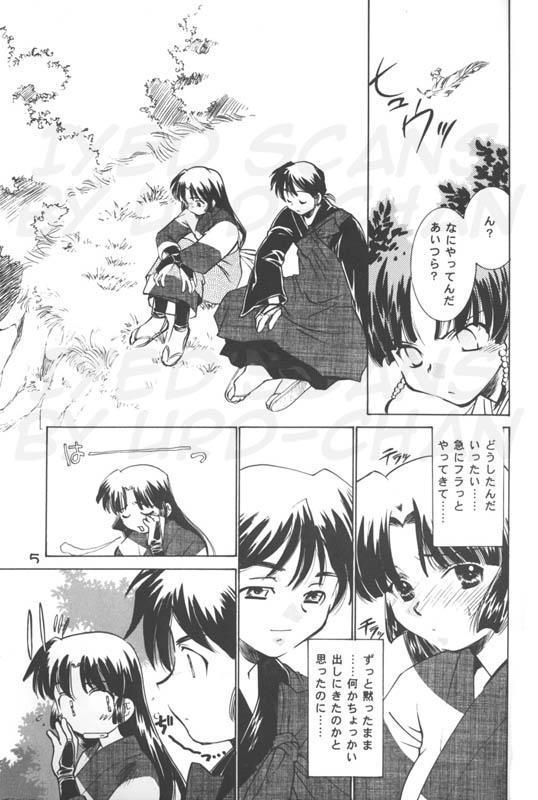 Miroku Sango + 1 3