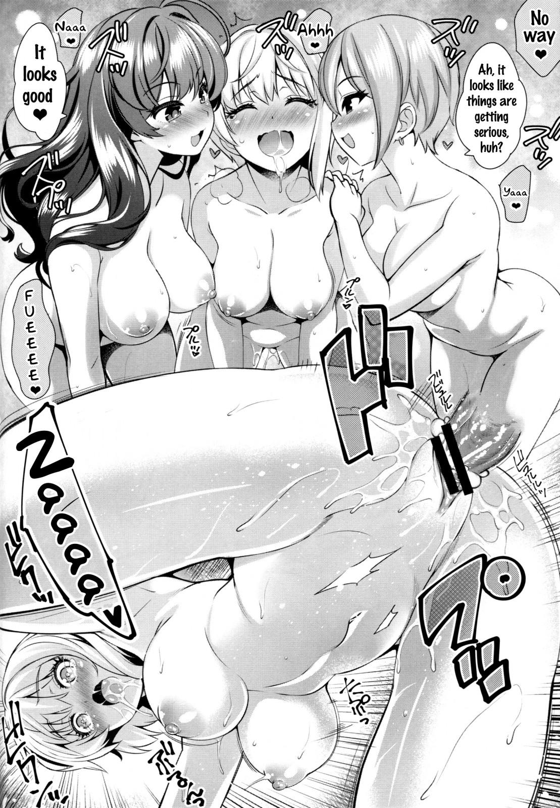 Yuuwaku Terror 22