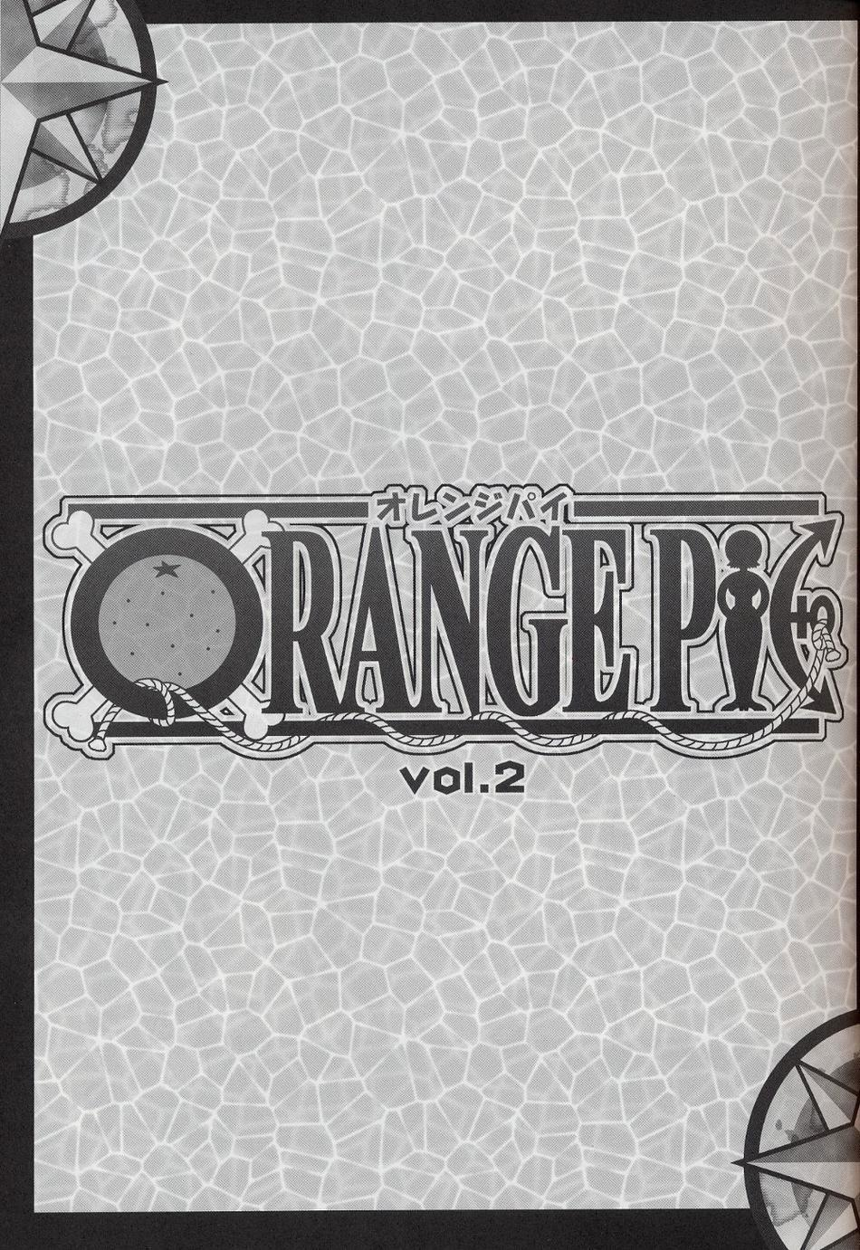ORANGE PIE Vol. 2 1