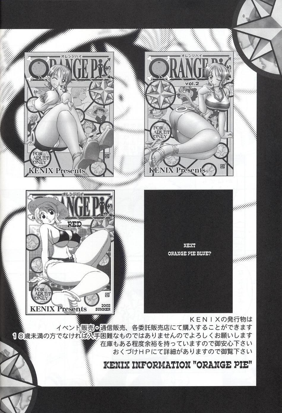 ORANGE PIE Vol. 2 29