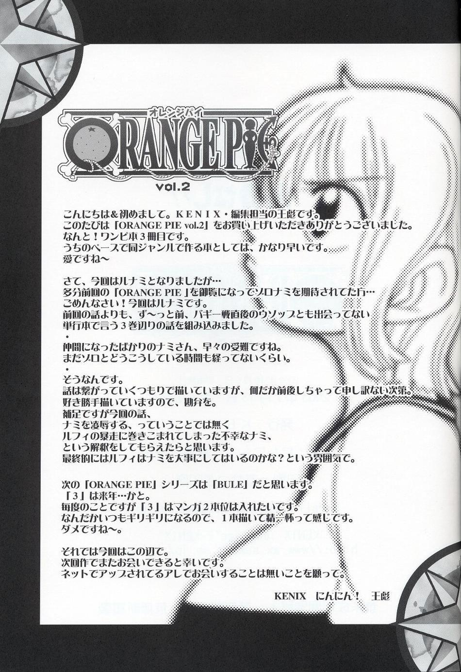 ORANGE PIE Vol. 2 30