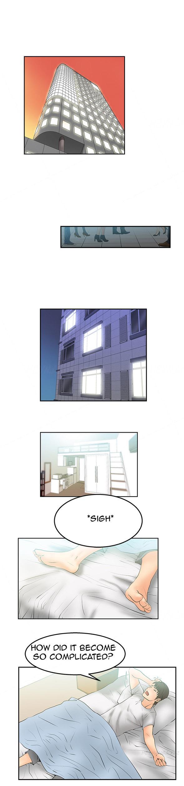 My Office Ch.1-36 56