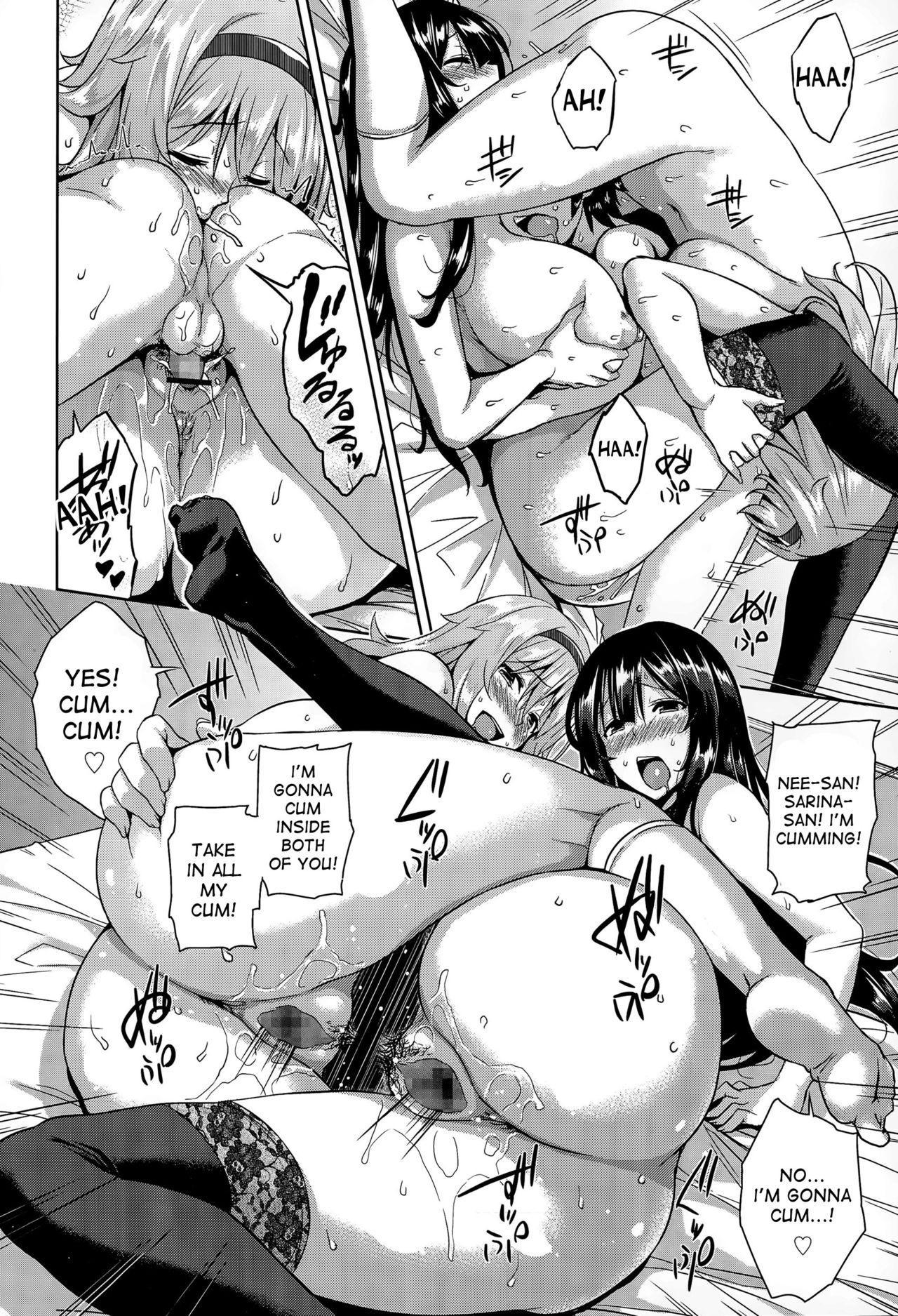 [Mikemono Yuu] Sokuhame! Onee-chans | Instant Sex! Onee-chans! (COMIC Koh Vol. 5) [English] [desudesu] 17
