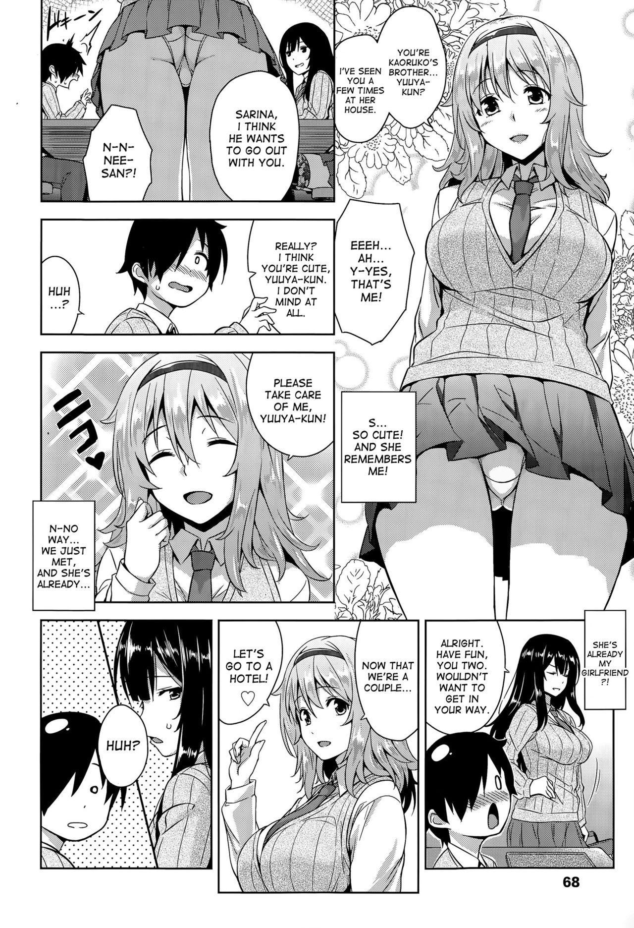 [Mikemono Yuu] Sokuhame! Onee-chans | Instant Sex! Onee-chans! (COMIC Koh Vol. 5) [English] [desudesu] 1
