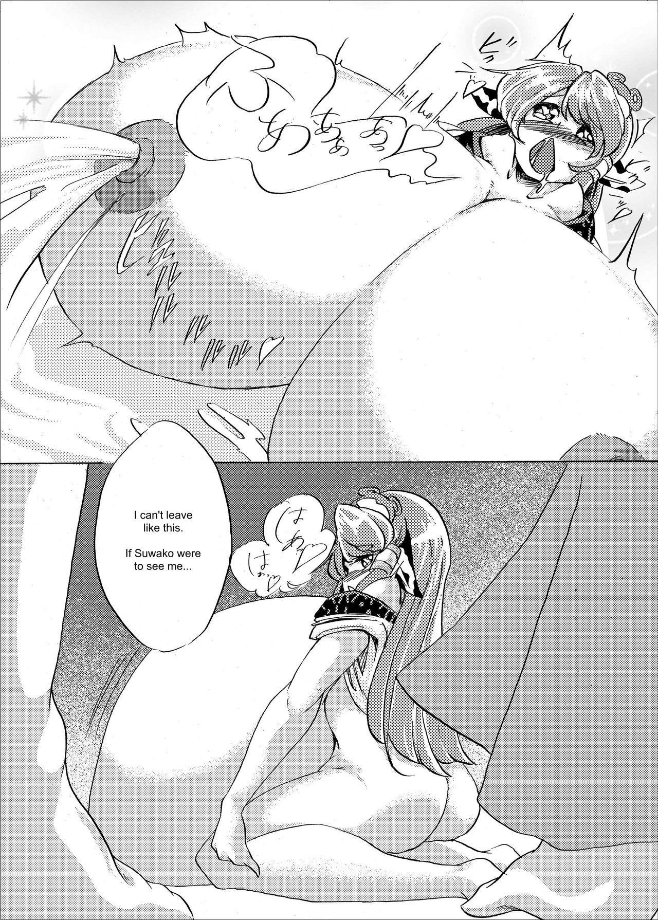 Holstein Sanae-san 10