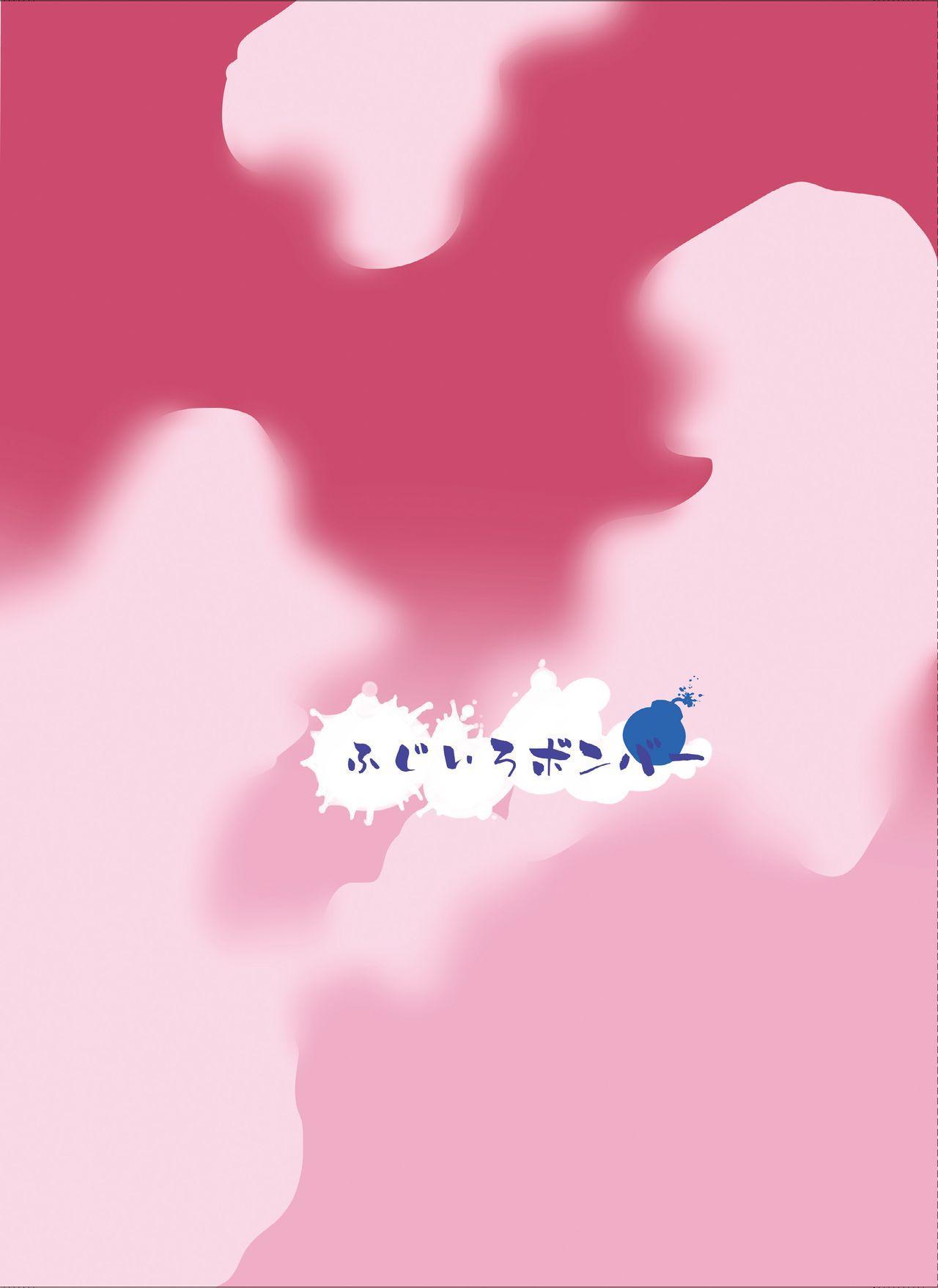Holstein Sanae-san 29