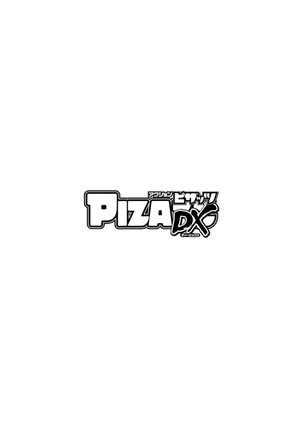 Action Pizazz DX 2016-12 230