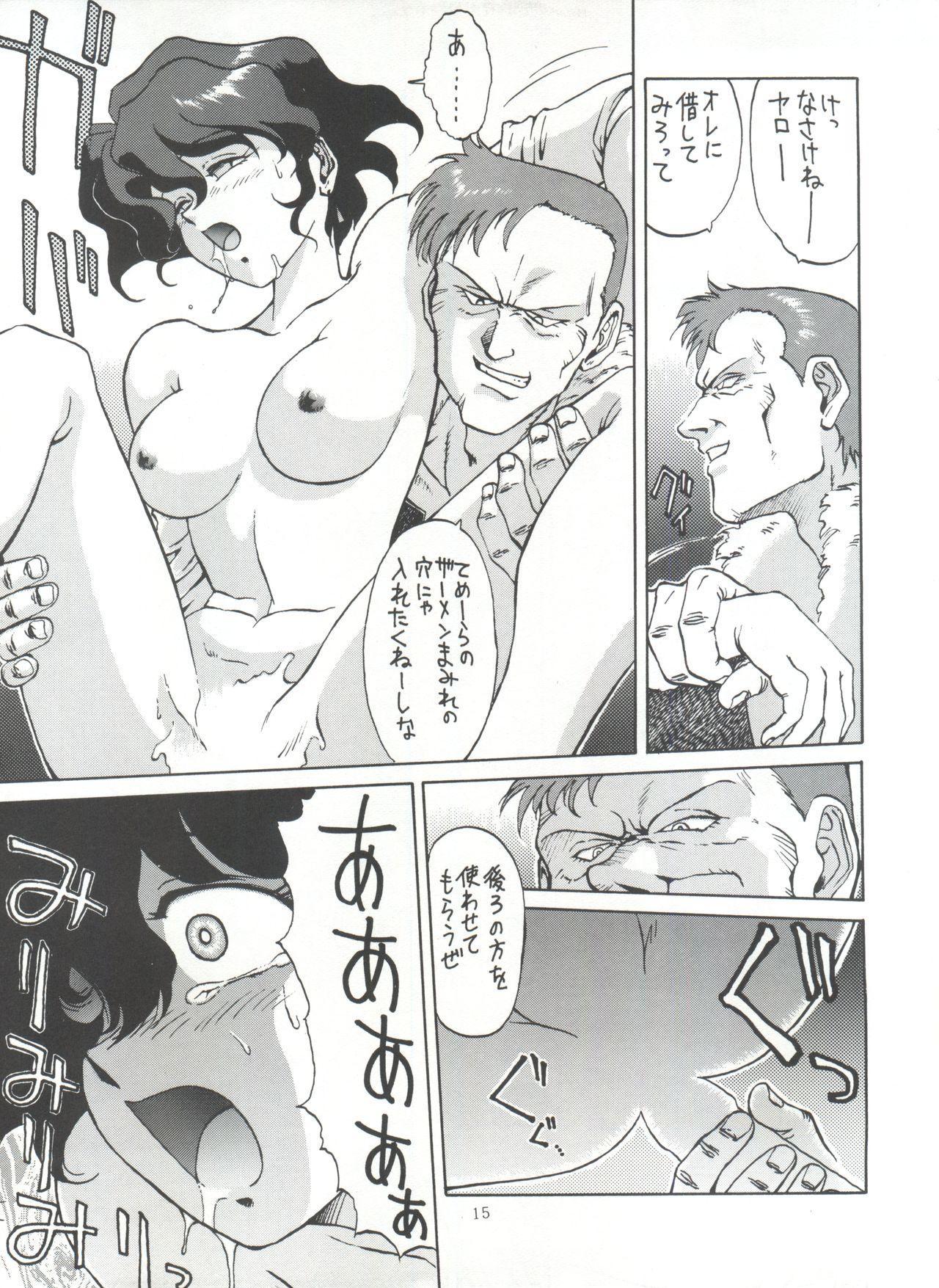 POTATO MASHER Vol. 2 13
