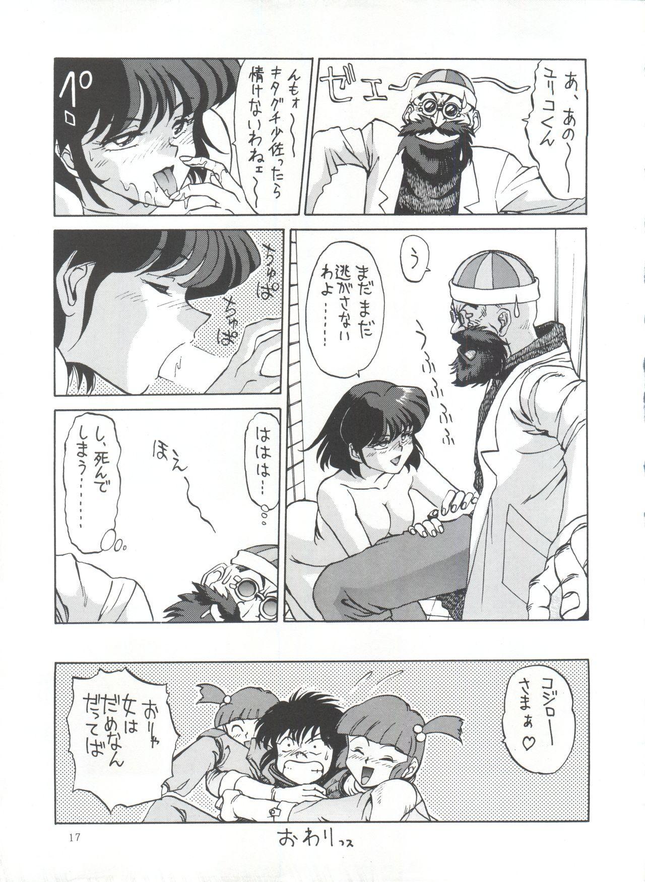 POTATO MASHER Vol. 2 15