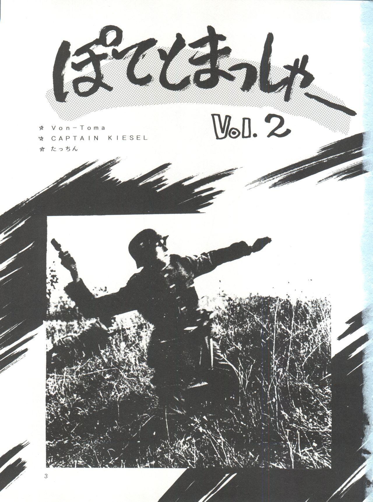 POTATO MASHER Vol. 2 1