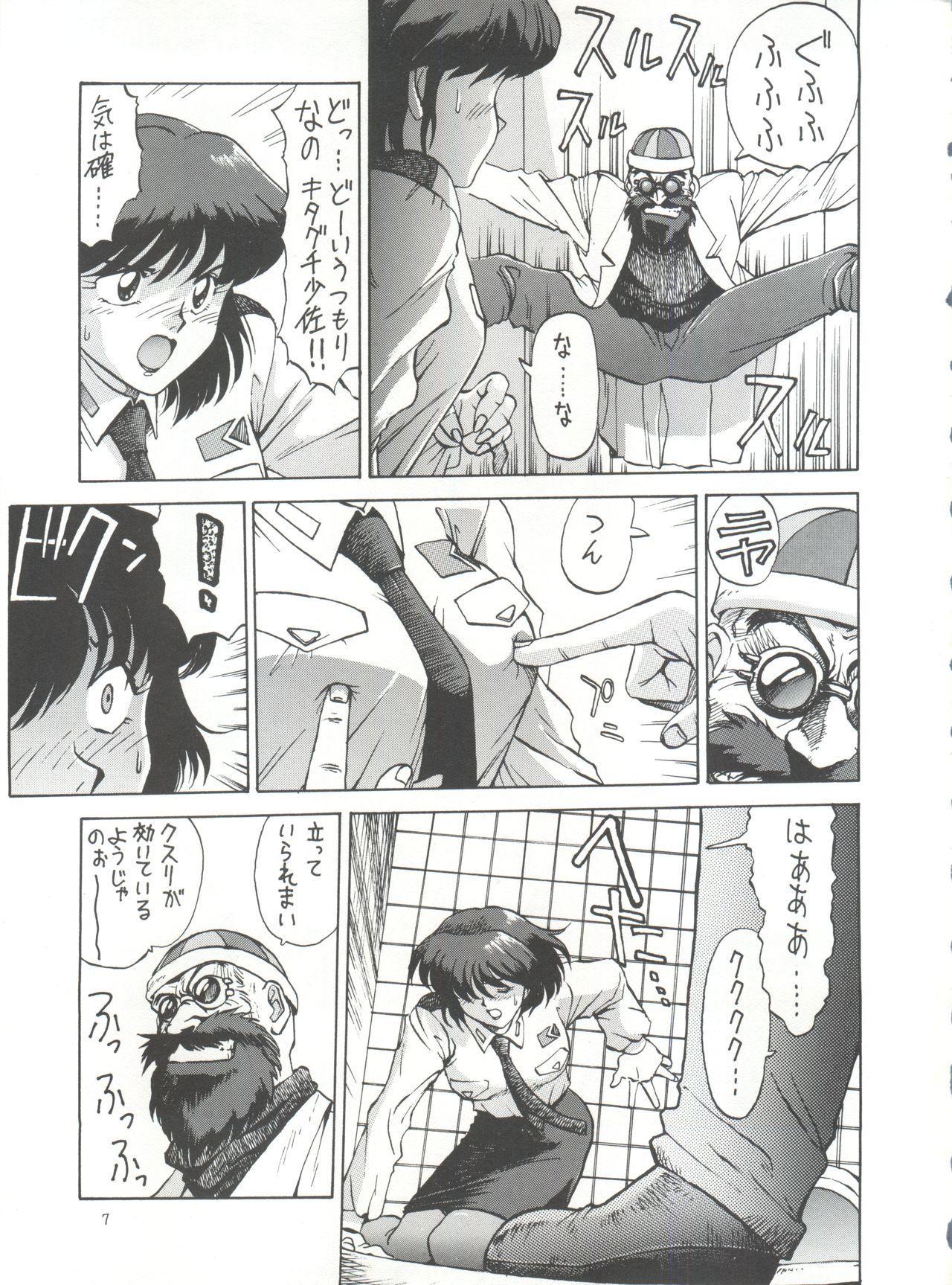 POTATO MASHER Vol. 2 5