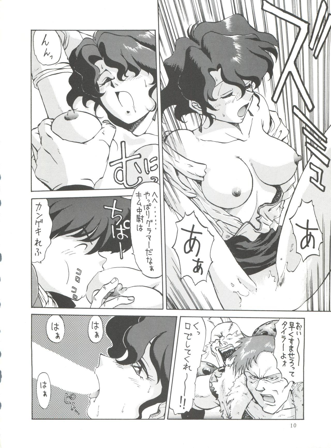POTATO MASHER Vol. 2 8