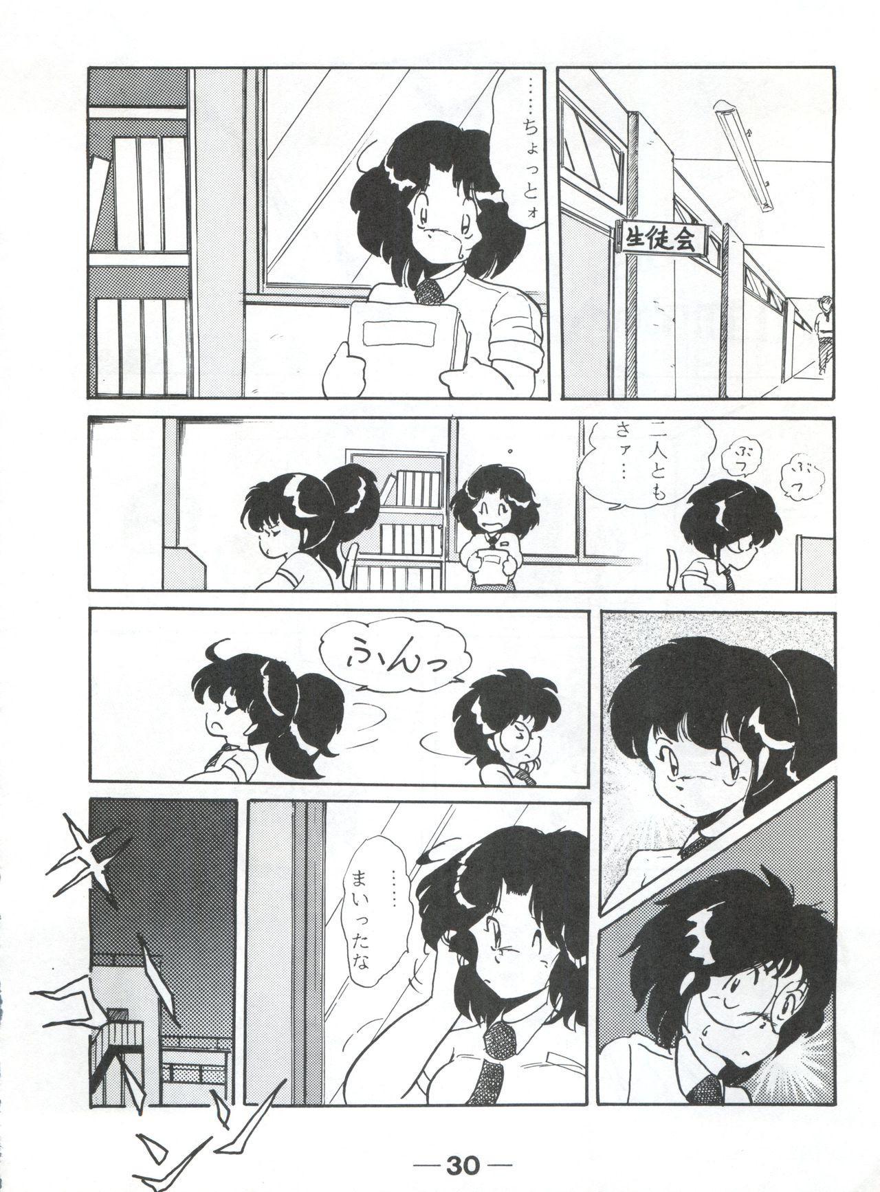 Pretty Look! Vol.13 Kai 27