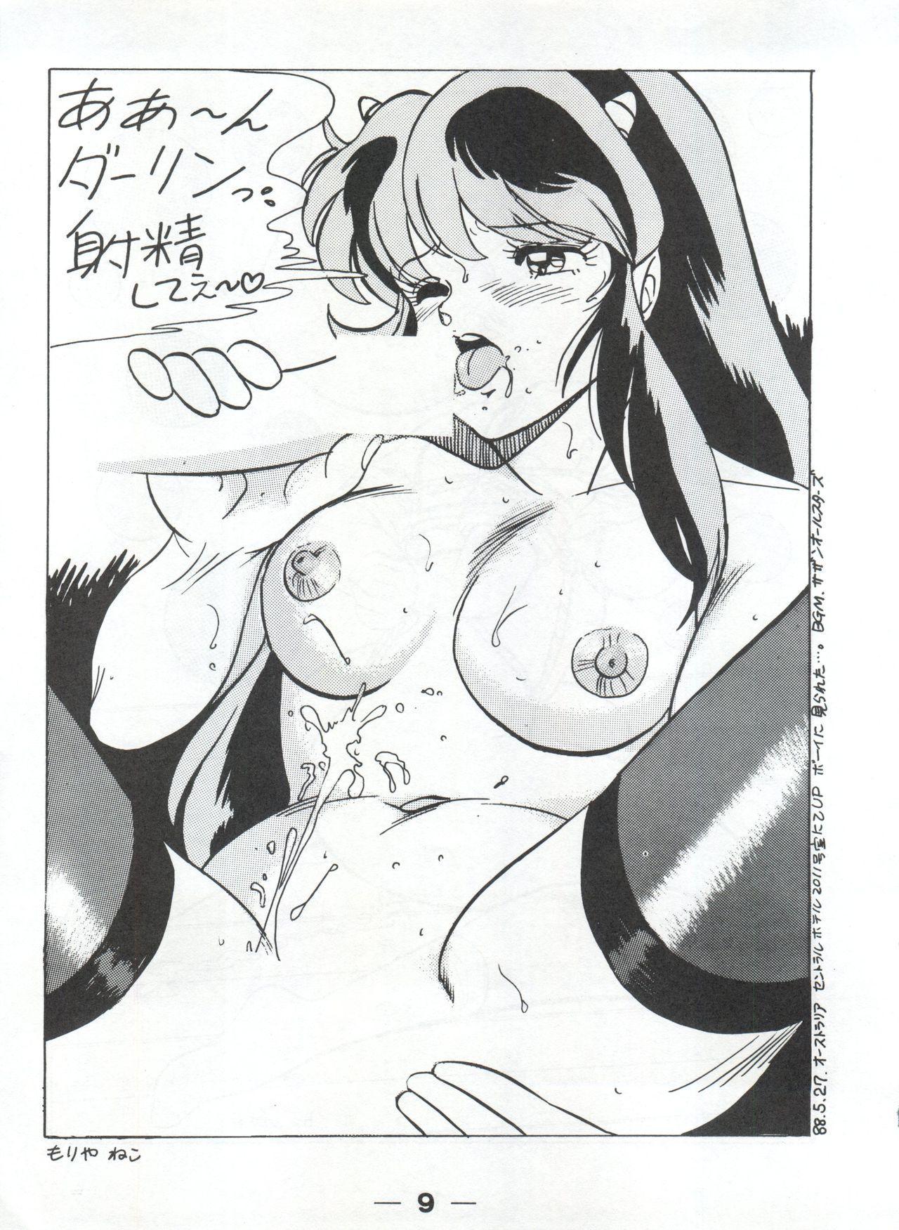 Pretty Look! Vol.13 Kai 4