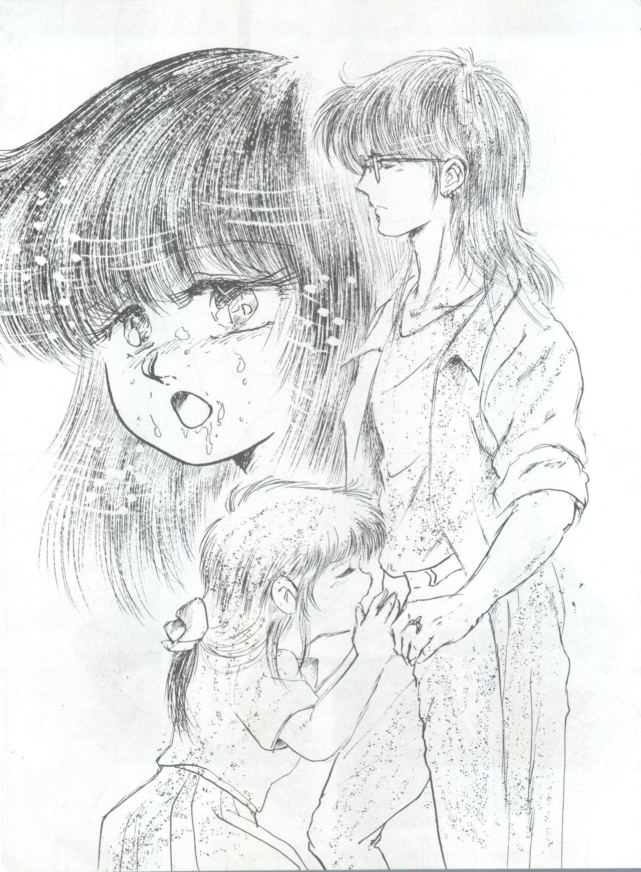 Pretty Look! Vol.13 Kai 57