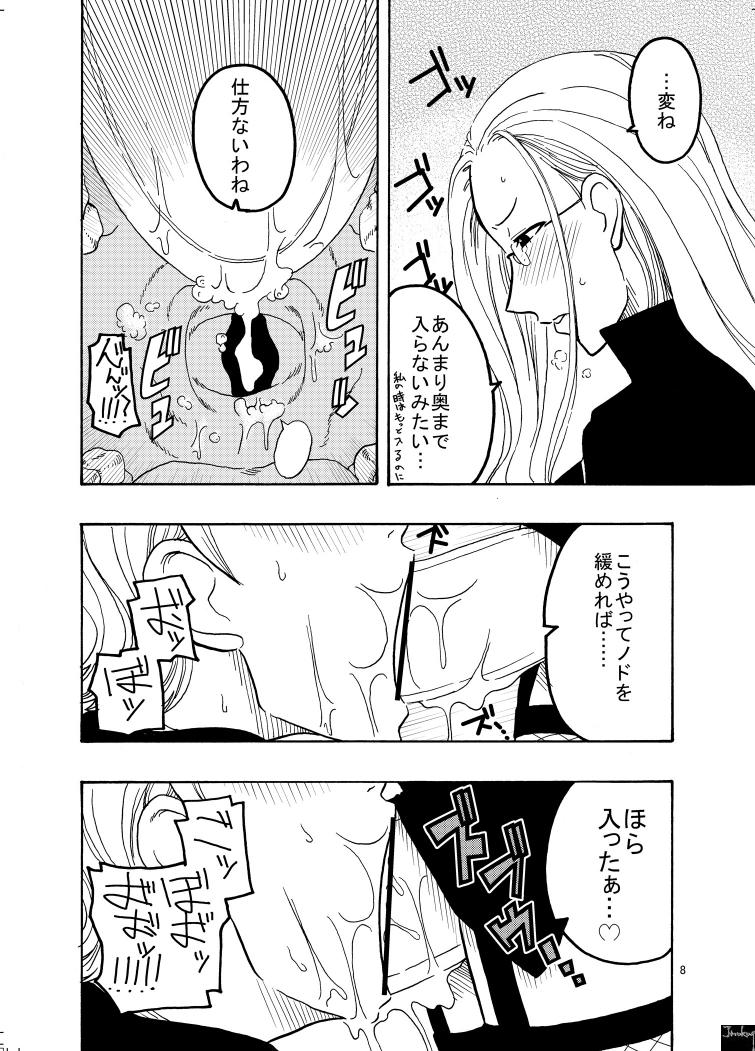 Nami no Ura Koukai Nisshi 8