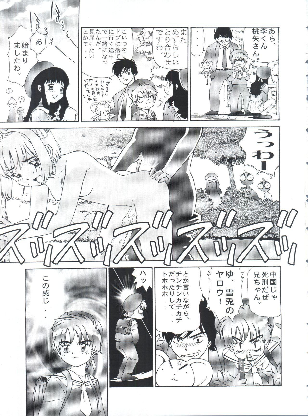 Sakura Panic 11