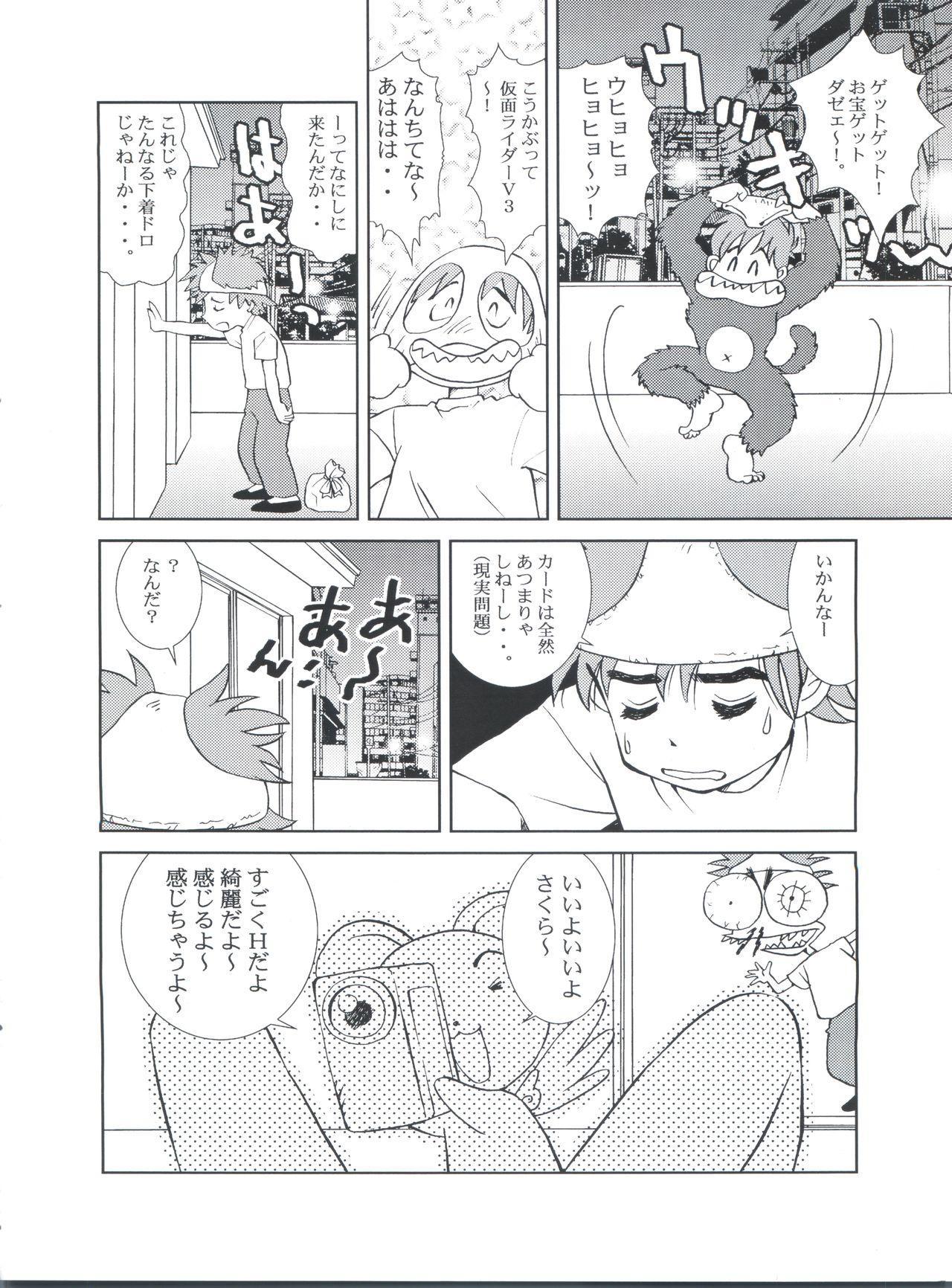 Sakura Panic 18