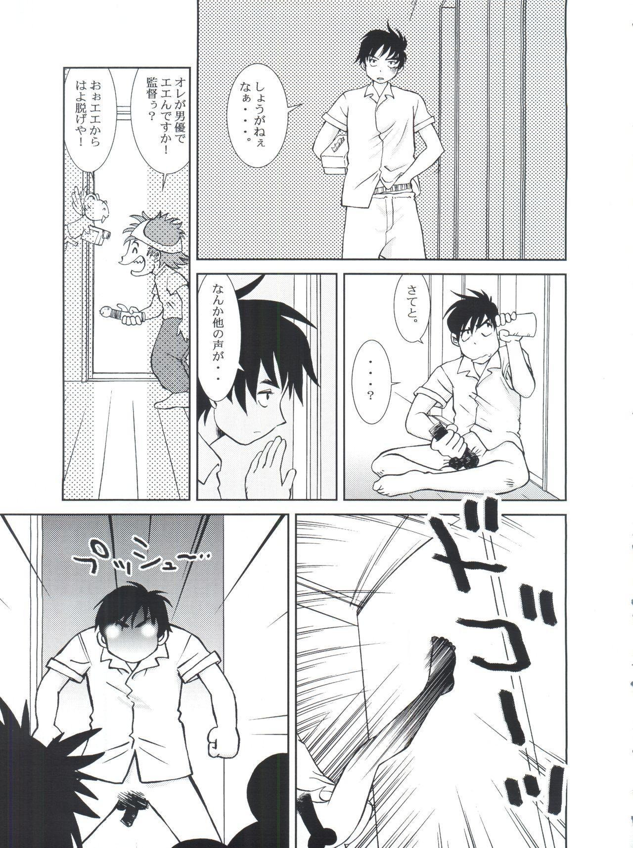 Sakura Panic 21