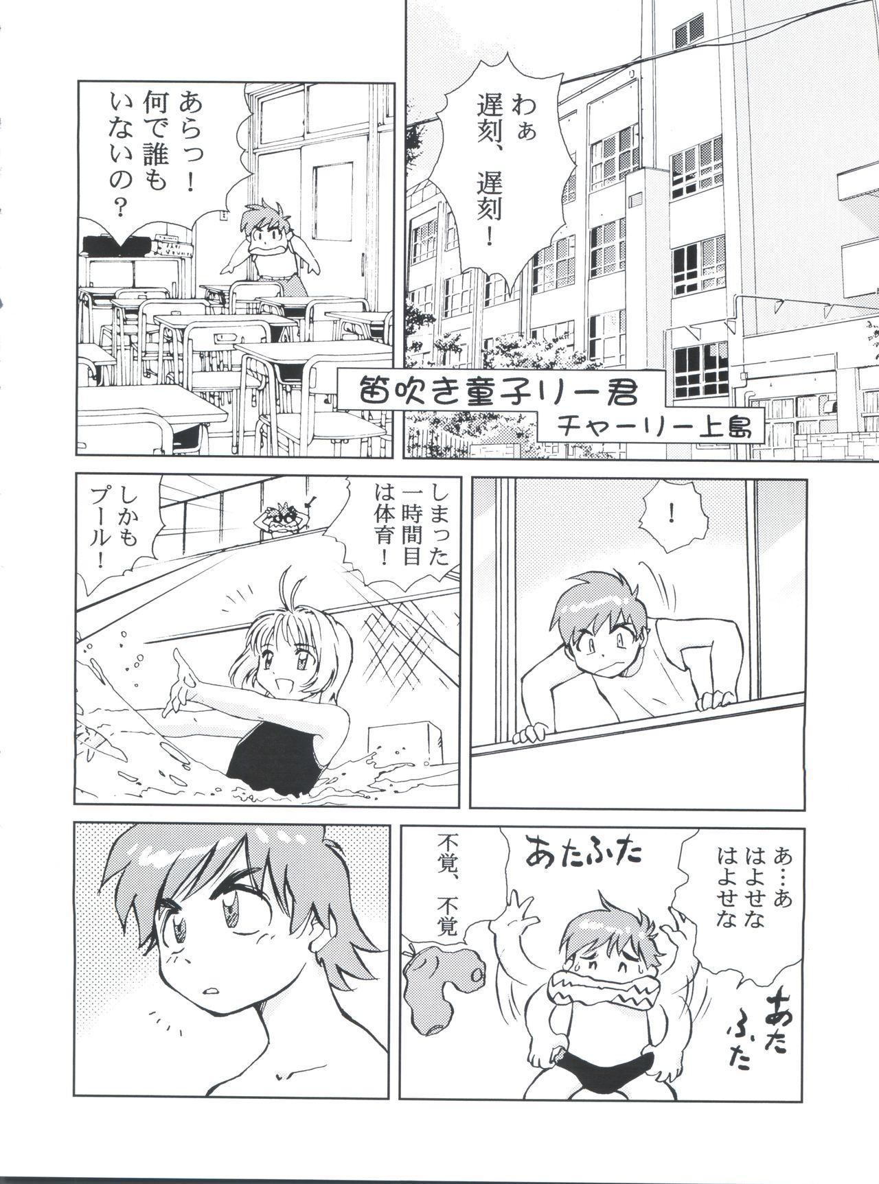 Sakura Panic 24