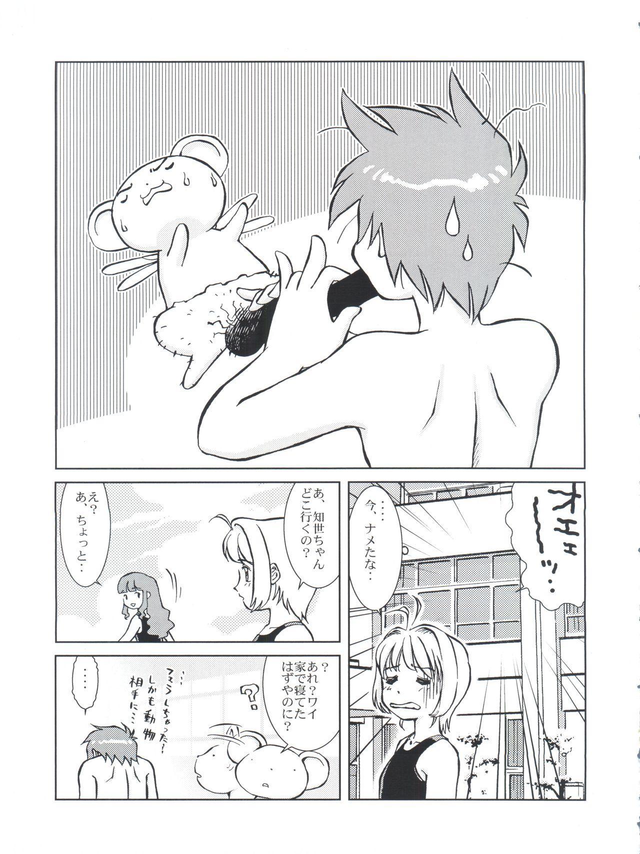 Sakura Panic 27