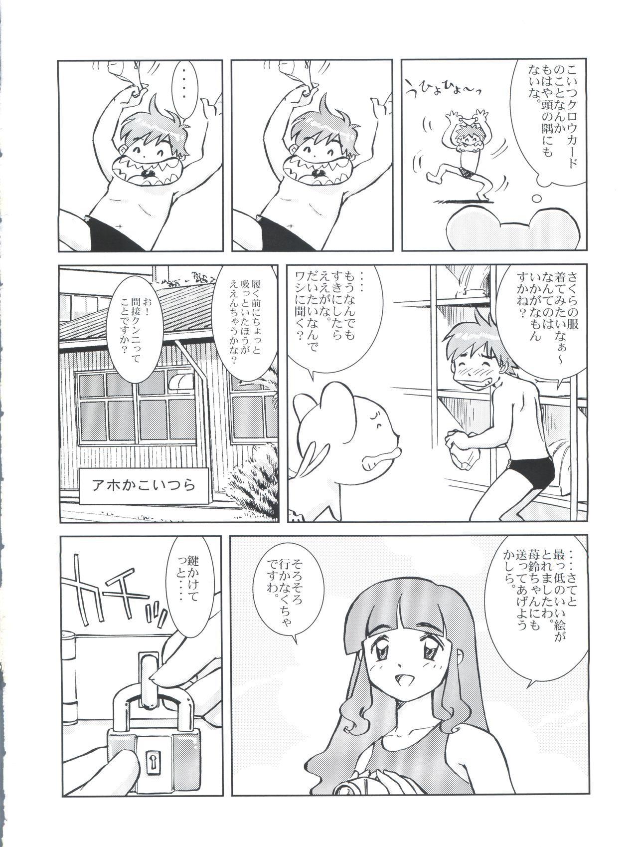 Sakura Panic 30