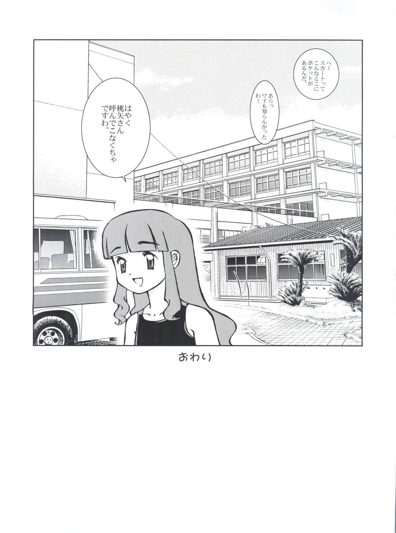 Sakura Panic 31