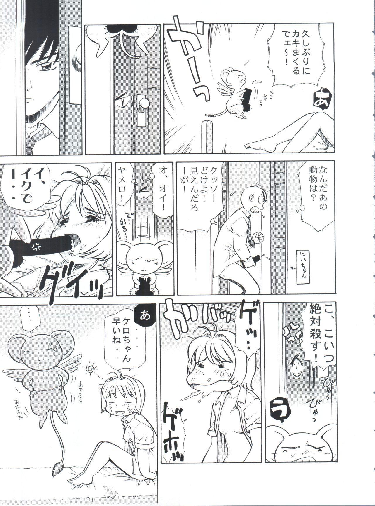 Sakura Panic 5