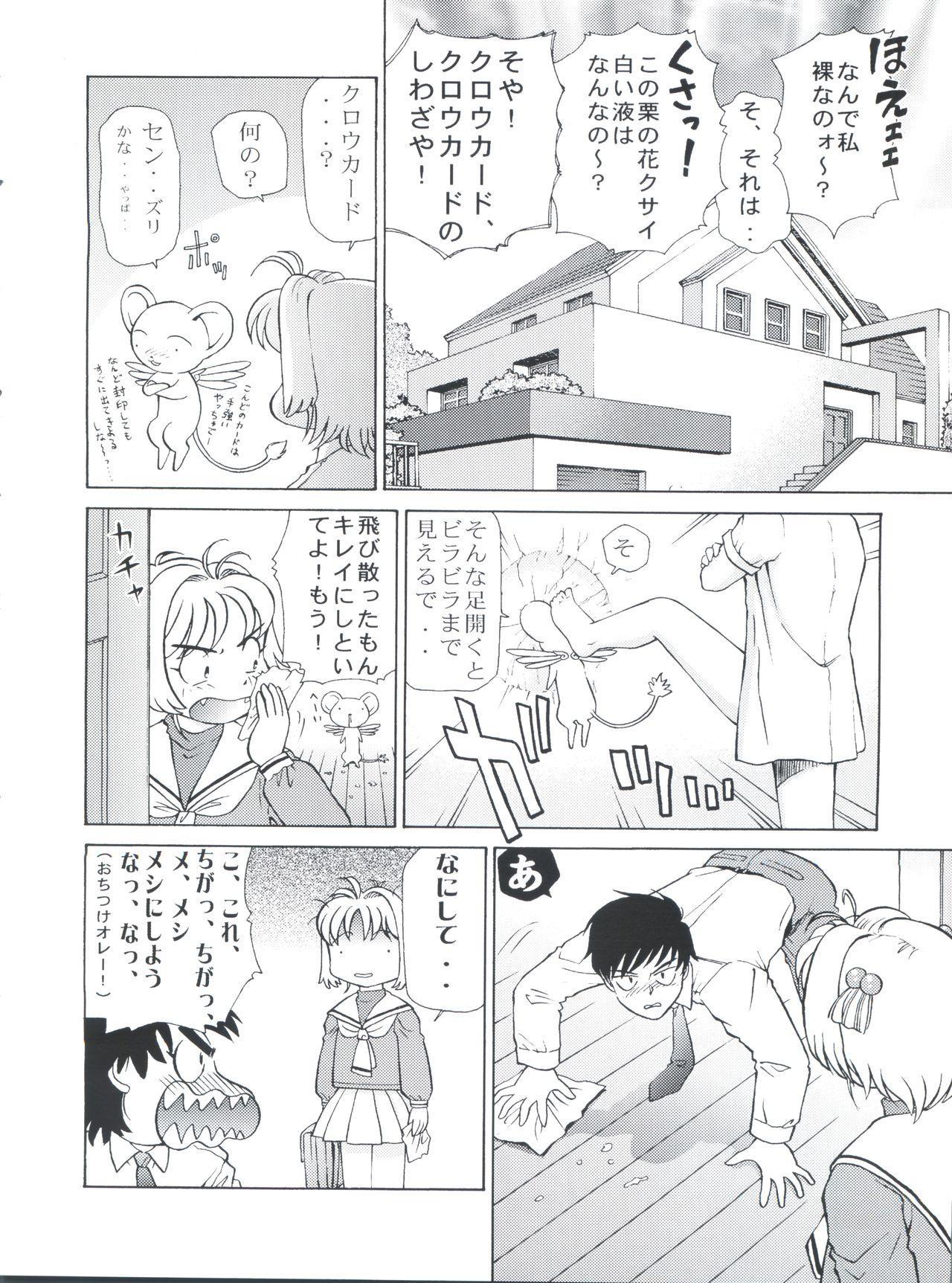 Sakura Panic 6