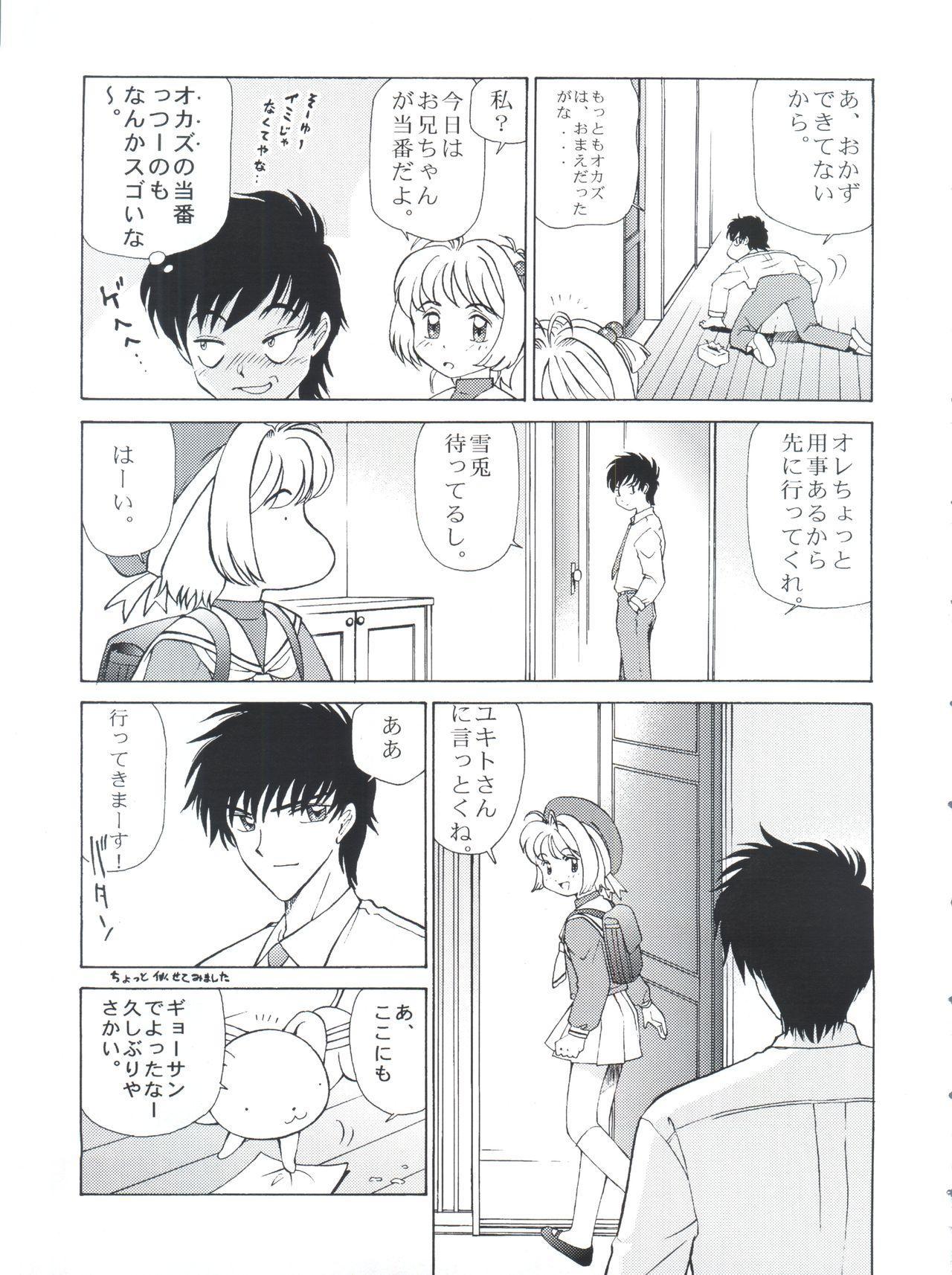 Sakura Panic 7
