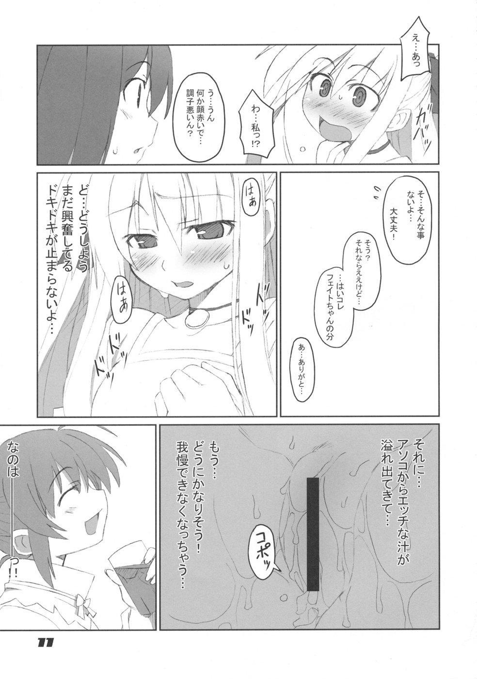 Fate-chan Igai to Moroi no A's 10