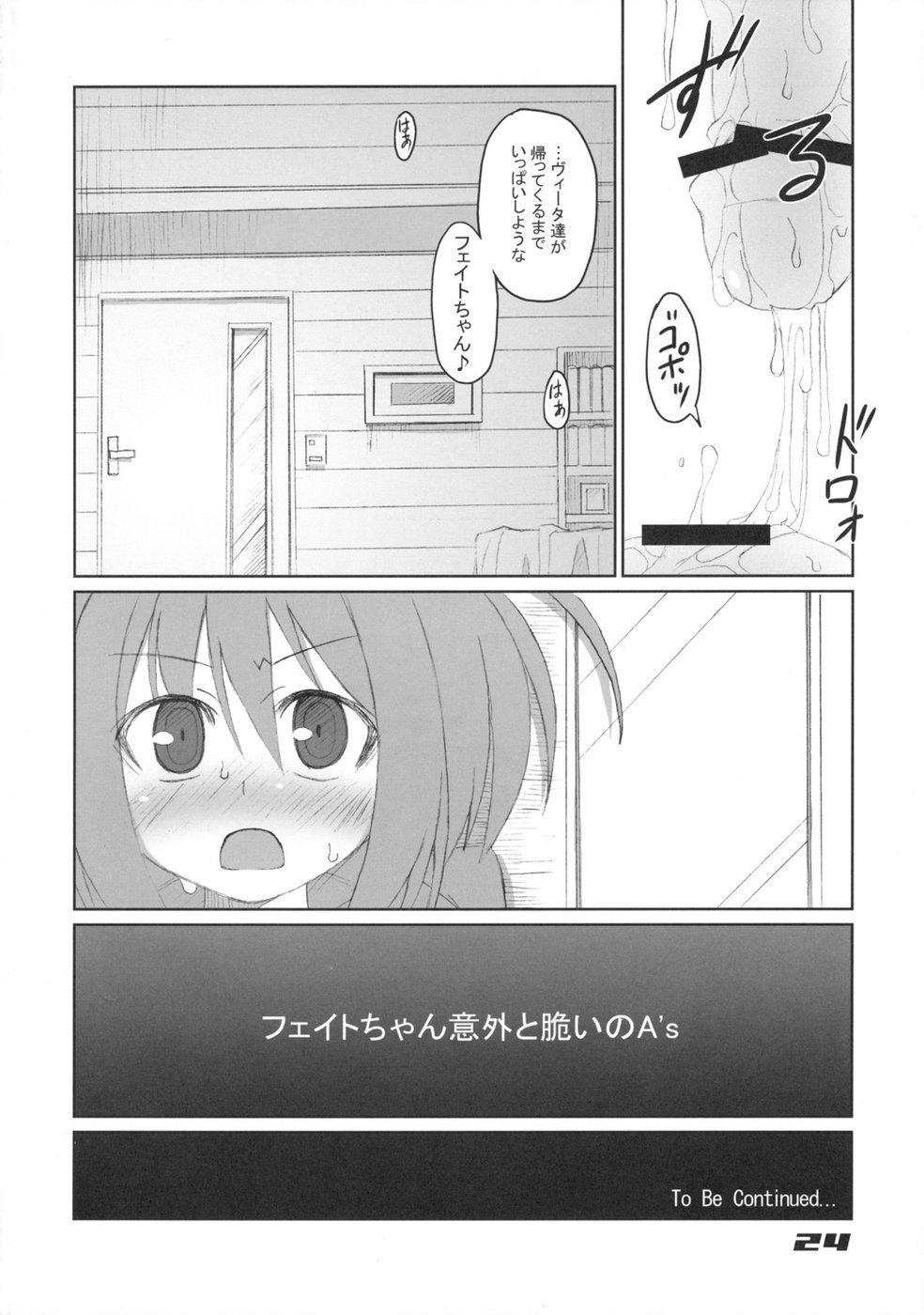 Fate-chan Igai to Moroi no A's 23