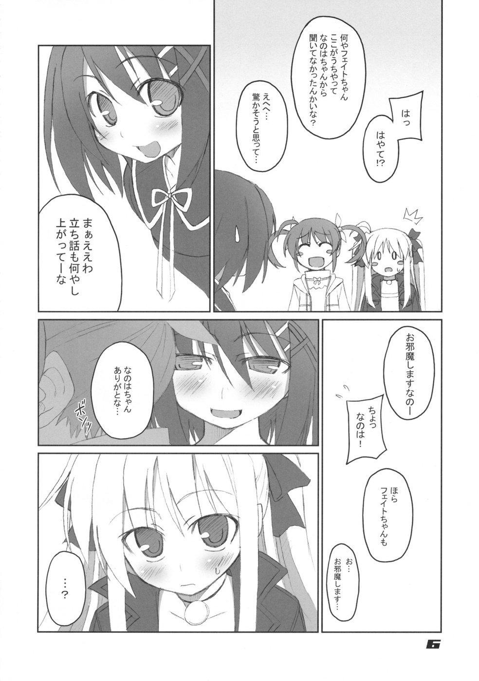 Fate-chan Igai to Moroi no A's 5