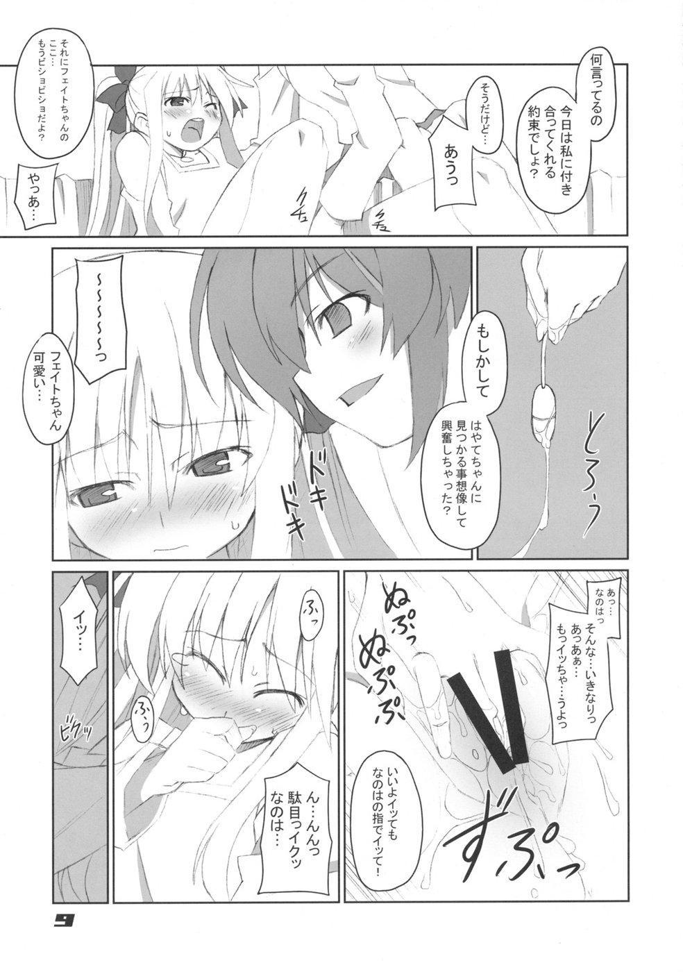 Fate-chan Igai to Moroi no A's 8