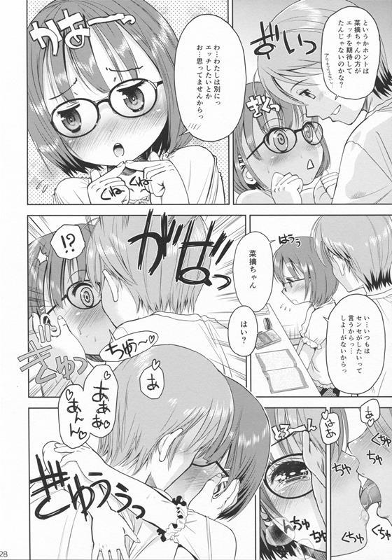 [Doujin] (C86) Erori-ya11(TamachiYuki Yuuro)_2014-SUMMER 26