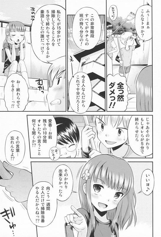 [Doujin] (C86) Erori-ya11(TamachiYuki Yuuro)_2014-SUMMER 3