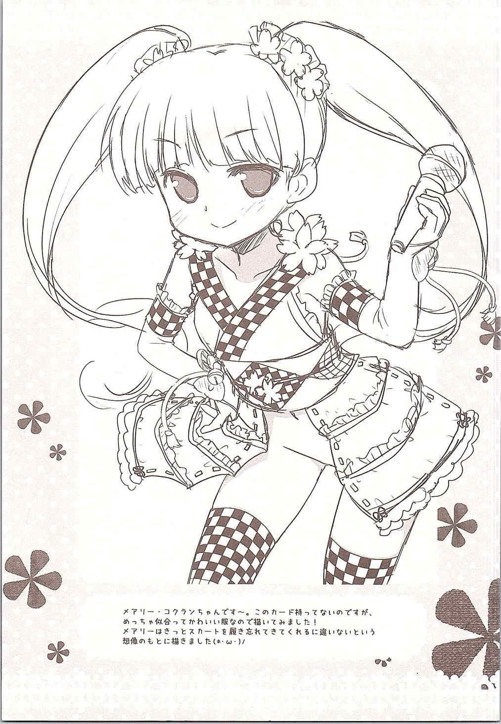 Nina-chan to, Issho. 29