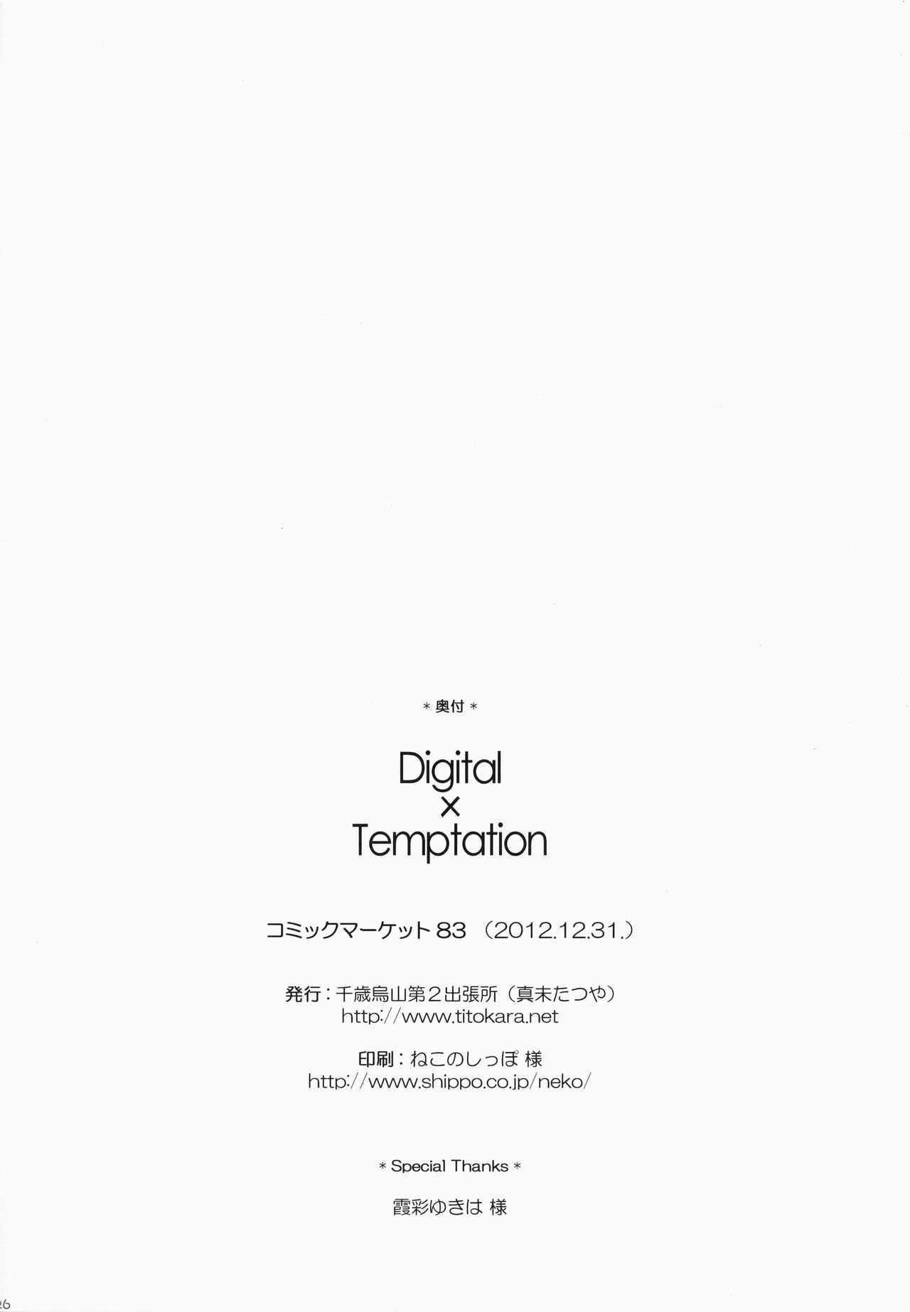 Digital x Temptation 25