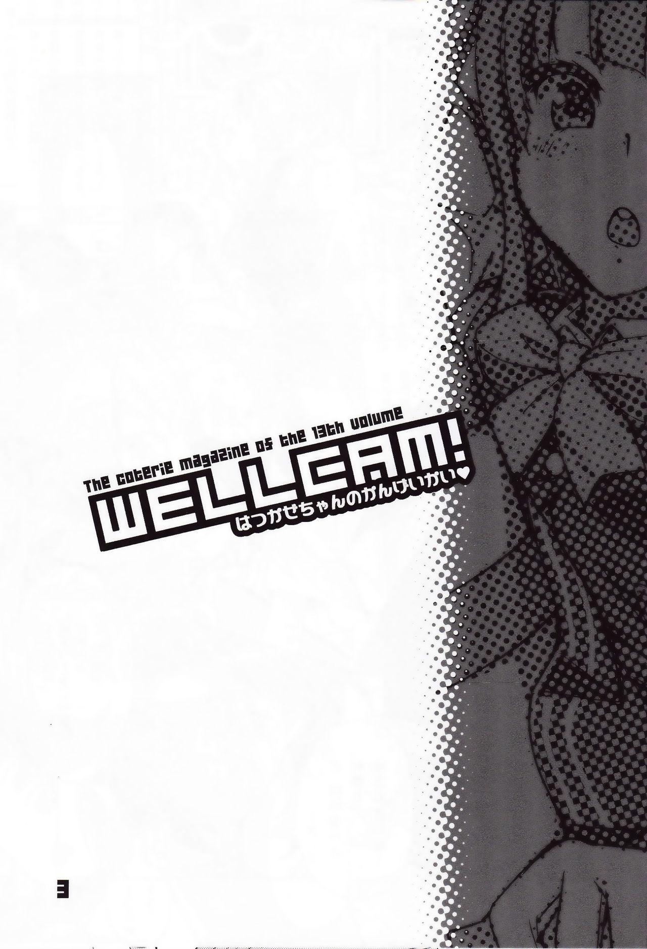 Wellcam! Hatsukaze-chan no Kangeikai 1